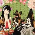 おべんとうのうた/OBENTOU NO UTA (Bento Song)