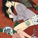 蝶/CHOU (Butterfly)