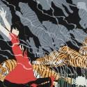 絶滅/ZETSUMETSU (Extinction)