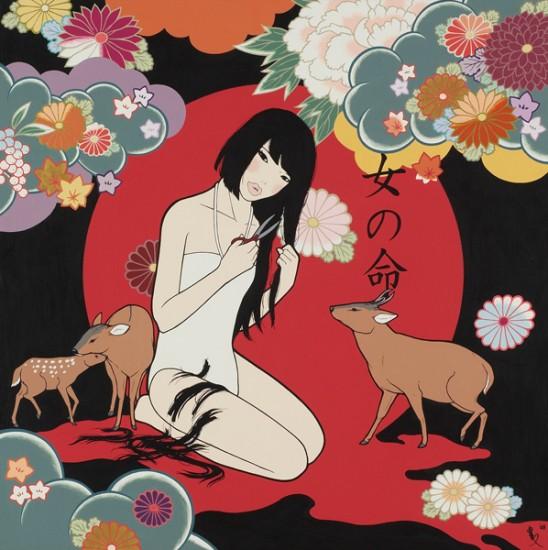 女の命/ONNA NO IMOCHI (Everything For Women)
