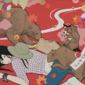 アイヘイトユアガッツ/AI HEITO YUA GATTSU (I Hate Your Guts)