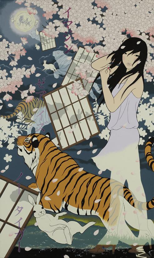イマジンゼアイズノータイガー/IMAJIN ZEA IZU NOO TAIGAA (Imagine There is no Tiger)