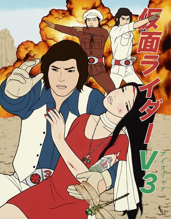 仮面ライダーブイスリャア/KAMEN RIDER BUISURYAA (Kamen Rider V3)