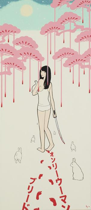 オンリーウーマンブリード/ONRII UUMAN BURIIDO (Only Women Bleed)