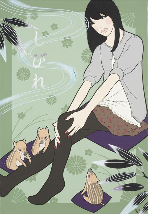 しびれ/SHIBIRE (Numbness)
