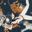 スペースタイガー/SUPEESU TAIGAA (Space Tiger)