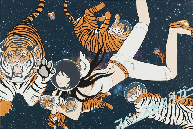 スペースタイガー/SUPEESU TAIGAA (Space Tiger)