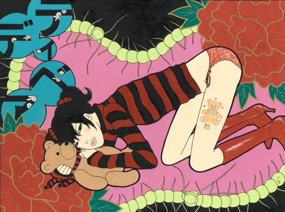 Yumiko Kayukawa Biography Yumiko Kayukawa 2000 2015