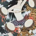 虎太鼓/TORADAIKO (Tiger Drum)