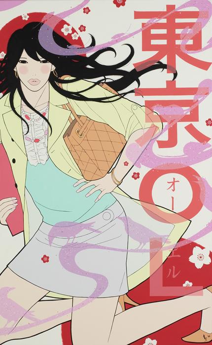 東京OL/TOKYO OL (Tokyo OL {Office Lady})