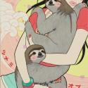 ツナミオブラブ/TSUNAMI OBU RABU (Tsunami of love)