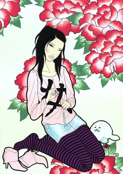 女/ONNNA (Woman)