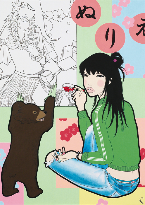 ぬりえ/NURIE (Coloring)
