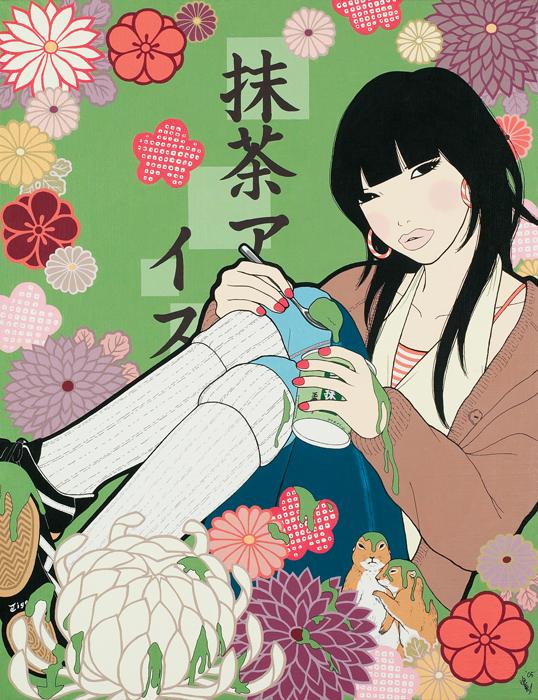 抹茶アイス/MACCHA AISU (Green Tea Ice Cream)