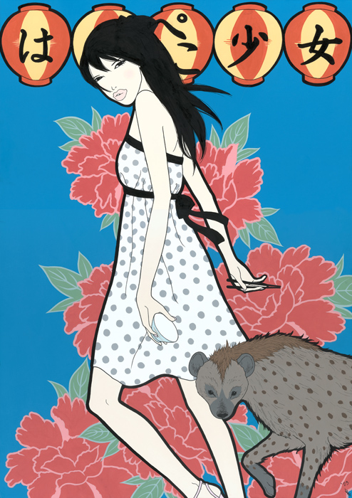 はらぺこ少女/HARAPEKO SHOUJO (A Hungry Girl)