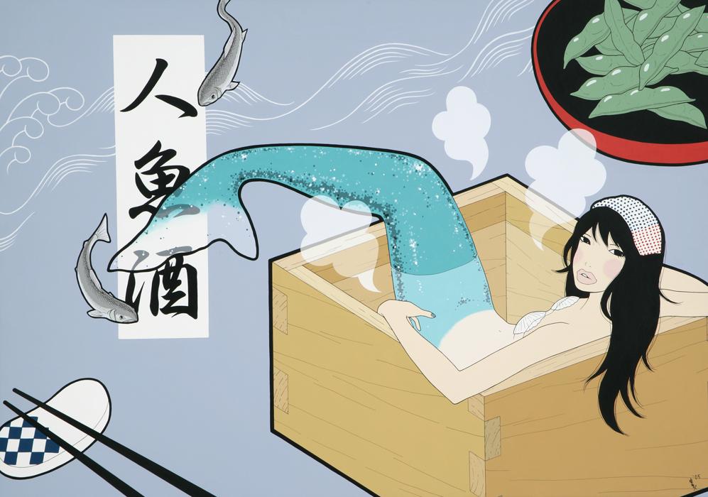 人魚酒/NINGYOZAKE (Mermaid Sake)