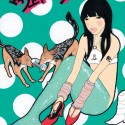 マイフェイヴァリットシューズ/MAI FEIVARITTO SHUUZU (My Favorite Shoes)