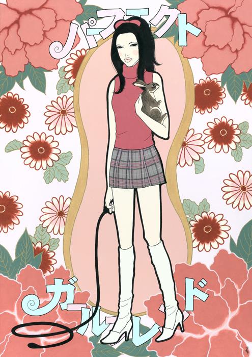 パーフェクトガールフレンド/PAAFEKUTO GAARUFURENDO (Perfect Girlfriend)