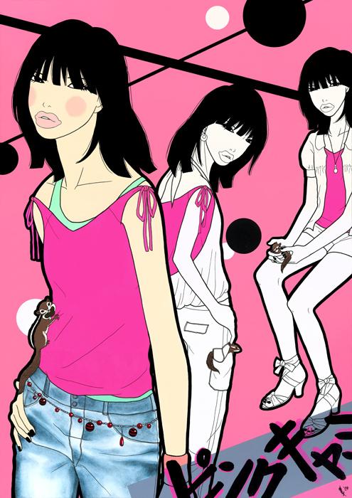 ピンクキャミ/PINKU KYAMI (Pink Camisole)