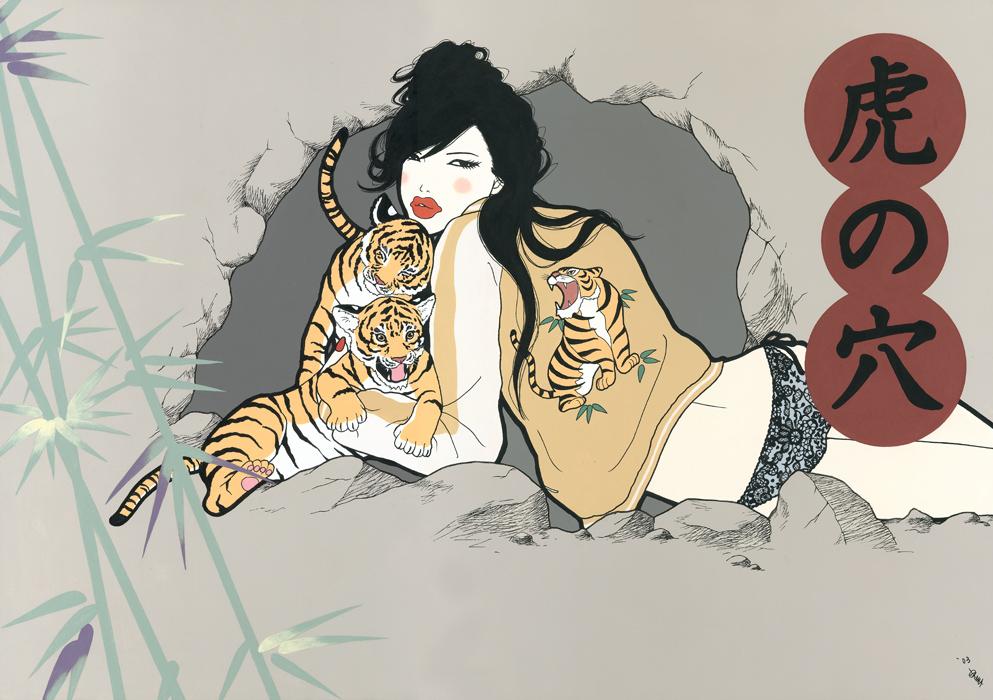 虎の穴/TORA NO ANA (Tiger Cave)
