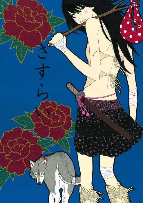 さすらい/SASURAI (Wandering)