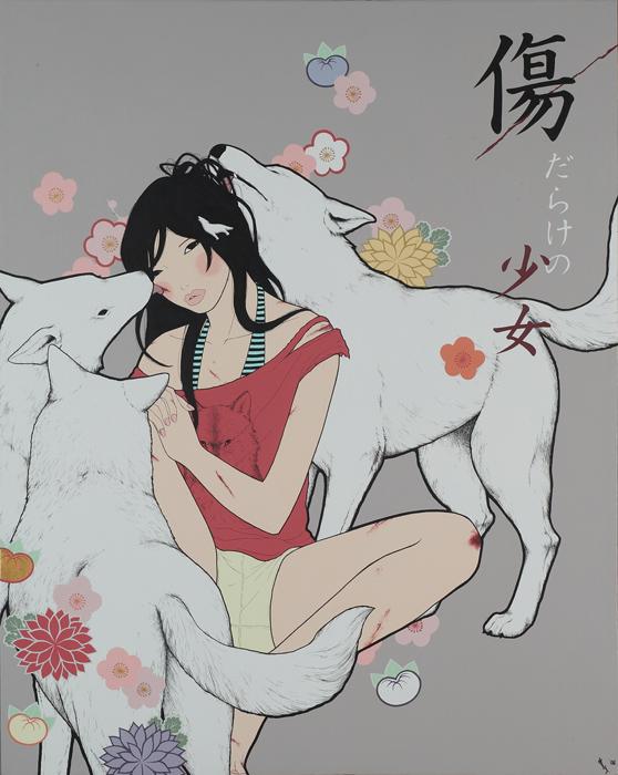 傷だらけの少女/KIZUDARAKE NO SHOUJO (Wounded Girl)