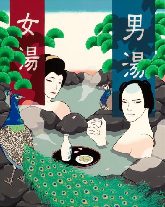 男湯女湯/OTOKOYU ONNAYU (Men's Bath Women's Bath)
