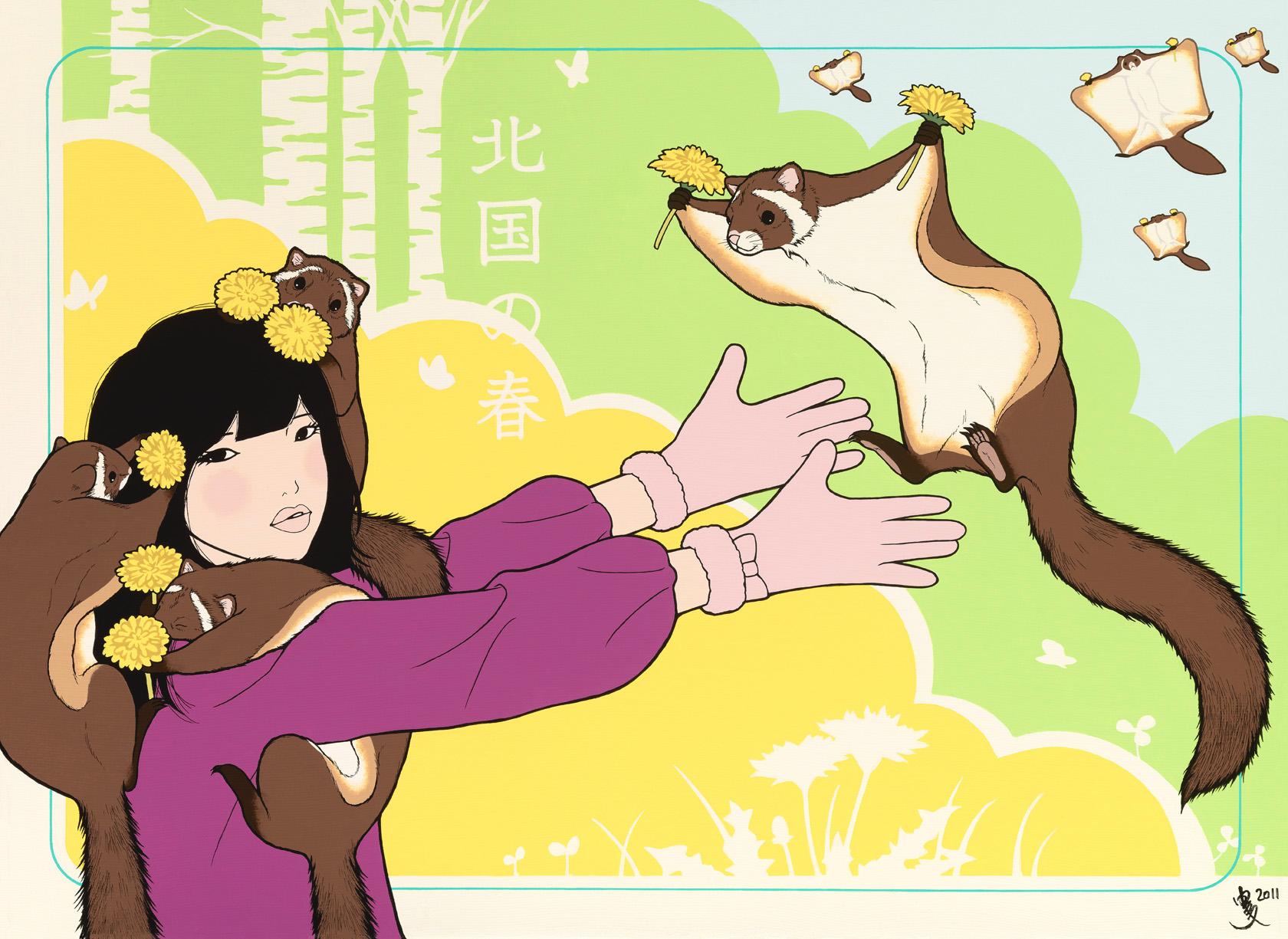 北国の春/KITAGUNI NO HARU (Spring In Northern Country)