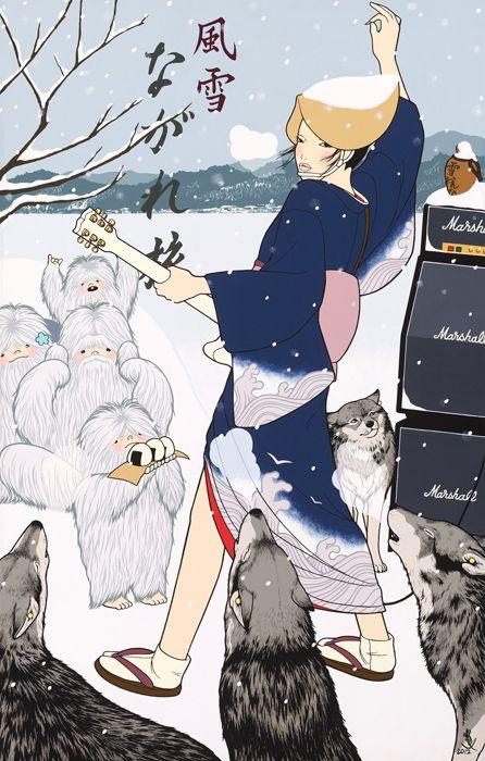 風雪ながれ旅/FUUSETSU NAGARETABI (North Lands Wanderer)