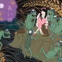 長い話/NAGAI HANASHI (A Long Story)