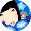 青/AO (Blue)