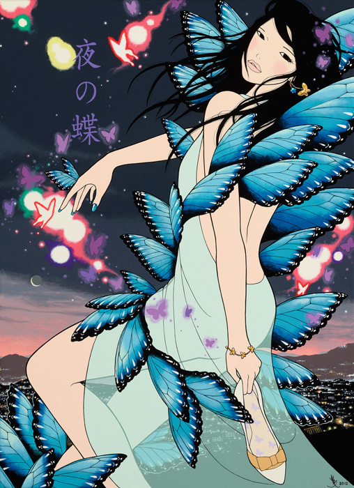 夜の蝶/YORU NO CHOU (Butterfly of the Night)