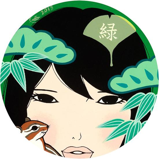 緑/MIDORI(Green)