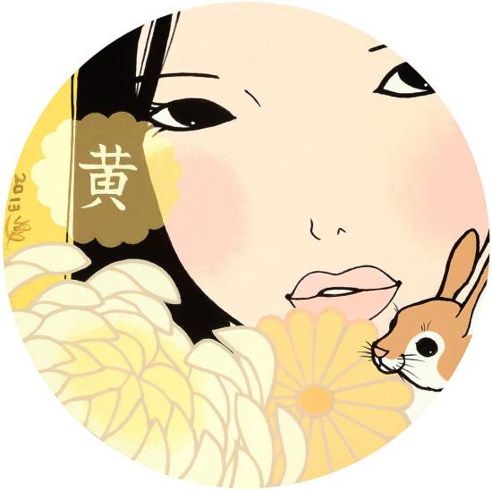 黄/KI (Yellow)