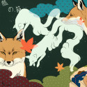 狐の箱/KITSUNE NO HAKO (Fox Box)
